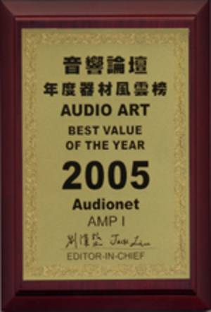 AMP I Audio Art Taiwan Award