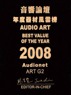 ART G2 Audio Art Award