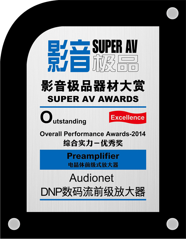 2014 Super AV Awards DNP