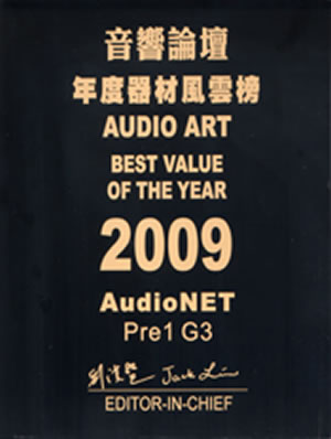 PRE I G3 Audio Art Taiwan Award